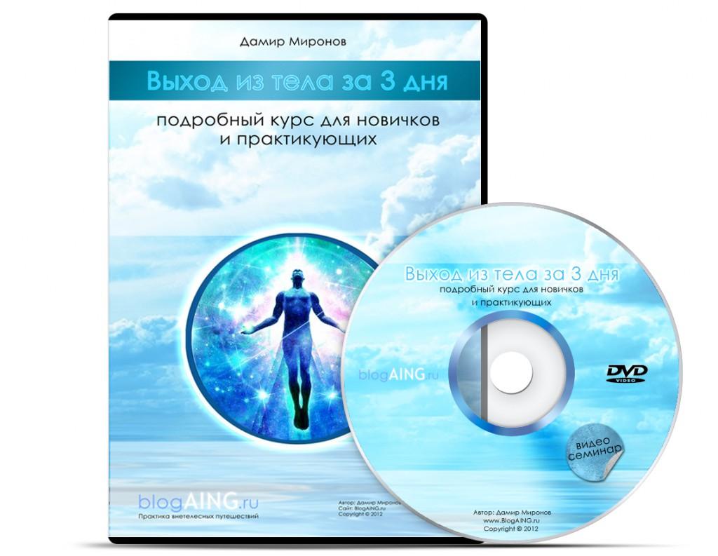 psd-site-dvd-case-№2